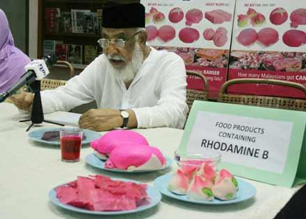 rhodamine